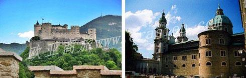德瑞奥十日游 欧亚商旅 Orasien 德国旅游 瑞士旅游 奥地利旅游