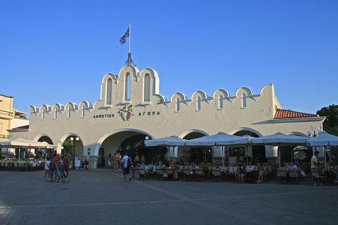 Belediye Pazarı-Agora