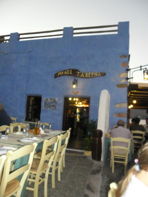 Milos Fish Taverna