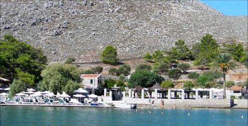 Agina Marina Plajı