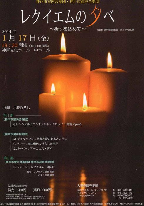 このコンサートで岡野オルガンPX-6C型がコンティヌオとして採用されました。