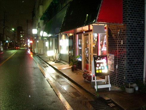 カギの救助隊福岡南本店