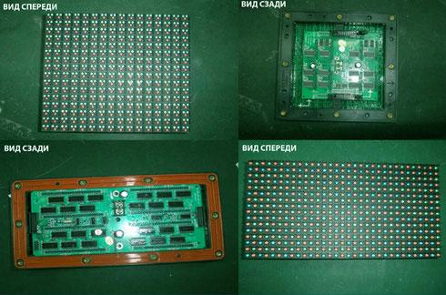 led модули для экранов