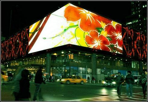 реклама на медиафасадах в Москве
