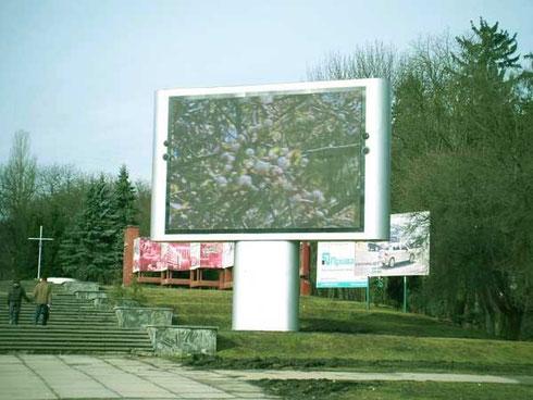 светодиодный экран hd