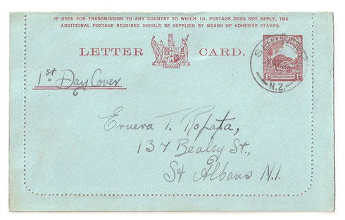 Rare, First day cover, Shirley to St.Albans