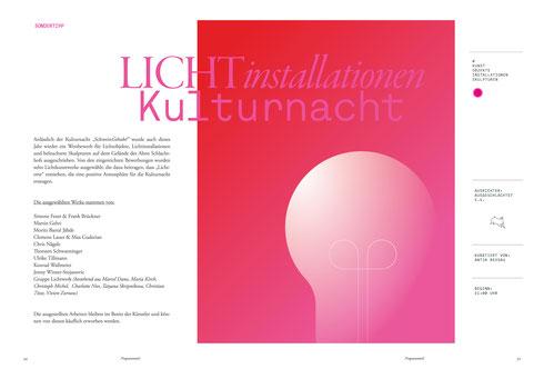 LICHTinstallation Konrad Wallmeier