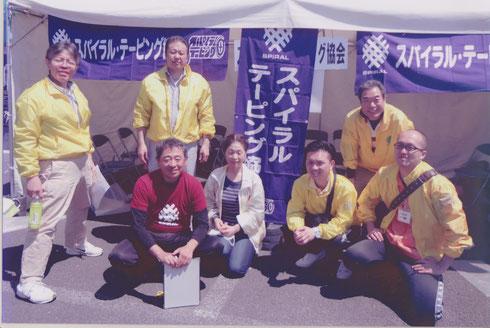 2014 仙台国際ハーフマラソン 参加メンバー