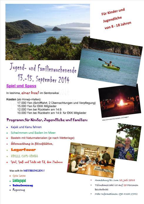 Jugend- und Familienwochenende 13.-15. September 2014