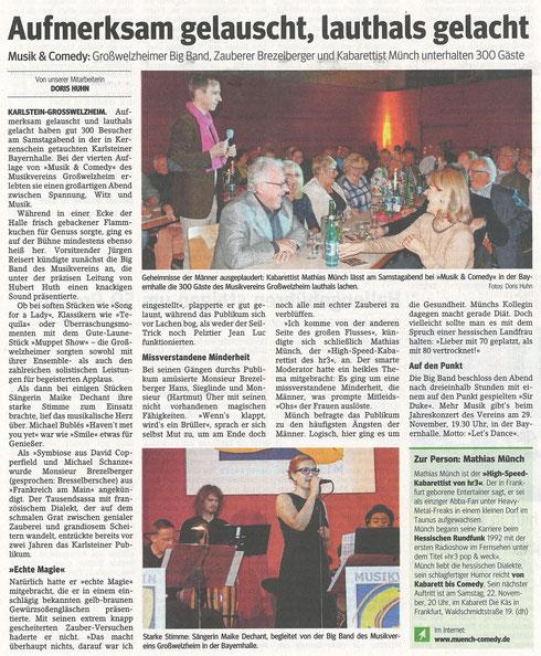 Musik & Comedy 2014. Main-Echo v- 27.10.2014