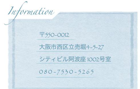 鍼灸サロンAKARI 住所