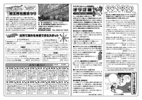 vol.19中面 2019.4月号