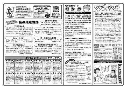vol.14中面 2018.11月