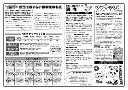 vol.15中面 2018.12月