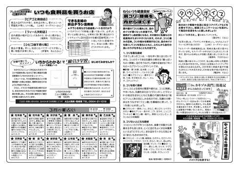 vol.18中面 2019.3月号