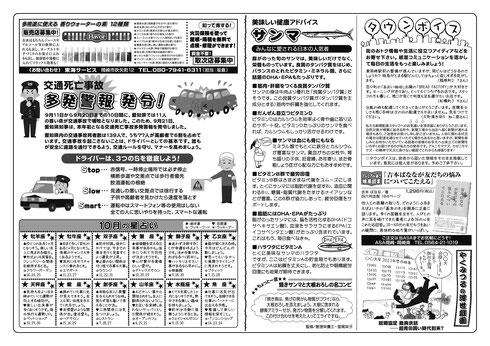 vol.13中面 2018.10月