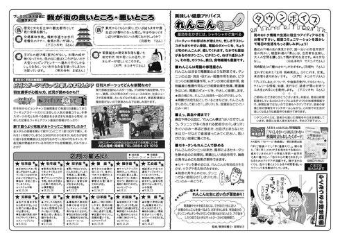 vol.5中面 2018.2月