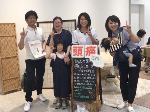 日本中の頭痛患者さんを救う為の活動風景写真
