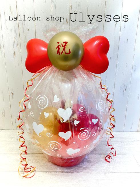 還暦 バルーンギフト バルーンアート バルーンブーケ ラッピング 誕生日 喜寿 開店祝い 花束バルーン 周年祝い おしゃれ バルーンショップユリシス