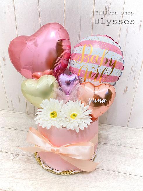 出産祝い オムツケーキ おむつケーキ つくば市のバルーンショップユリシス 名前入り ベイビーシャワー
