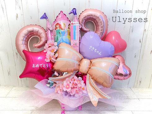 バルーンギフト バルーンアート バルーンブーケ 花かご 誕生日 入園祝い 入学祝い 開店祝い 花束バルーン 周年祝い おしゃれ バルーンショップユリシス