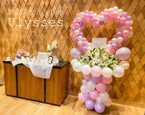 結婚祝い バルーン電報 バルーンギフト バルーンアート バルーンブーケ 気球 バルーン花束 つくば市のバルーンショップユリシス