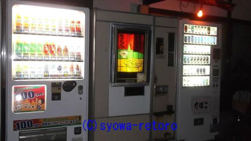 めん処かねか 懐かしい自販機