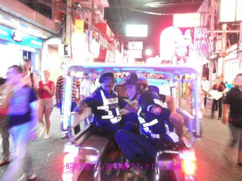 タイ警察使用懐かし昭和のミゼット