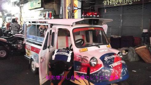 タイ警察使用懐かしミゼット