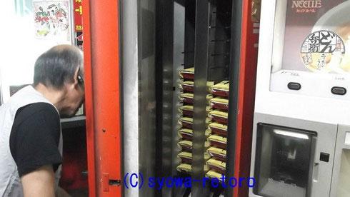 懐かしいボンカレー自販機