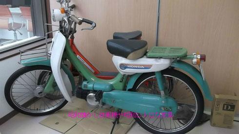 リトルホンダPC50