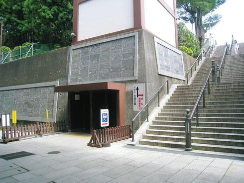 石段左側の二基のエレベーター