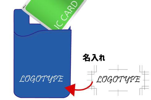 シリコン製スマホカードホルダー名入れイメージ