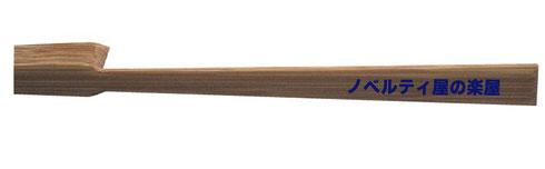 高級シルク扇子カラー名入れDIC222使用の場合(イメージ)