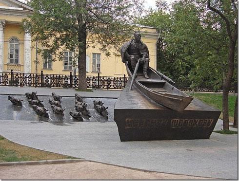 В Москве появился новый памятник, установленный в честь известного российского писателя Шолохова, но люди говорят что это похоже скорее на то, что лошадиные головы вырываються из плиты.