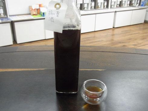 柿の葉茶(出来上がり)