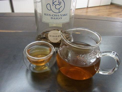 はと麦茶(お茶)