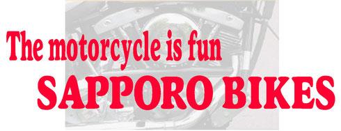 バイク買取札幌バイクス