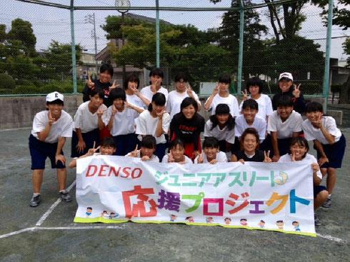 知立中学校