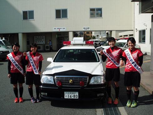 左から安藤選手・鬼澤選手・重藤選手・岡野選手