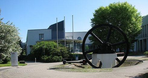 DHBW Mosbach, Campus Mosbach (Haupteingang)
