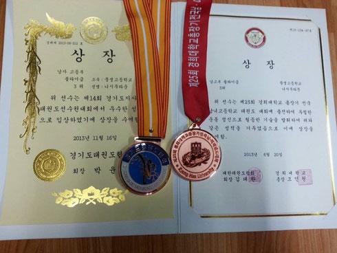 (左)キョンギドジサギ大会銅メダル (右)韓国全国大会 銅メダル