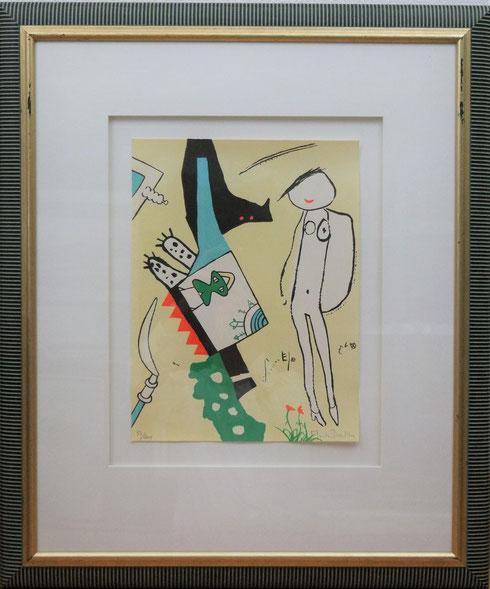 te_koop_aangeboden_een_zeefdruk_van_de_engelse_kunstenaar_martin_bradley_1931