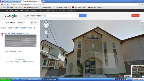 Googleストリートビュー1