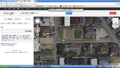 ファミリー矯正歯科kiraraGoogleMap
