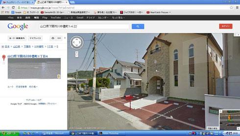 Googleストリートビュー2