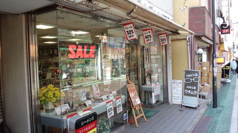RBファイター内村のメガネ時計店