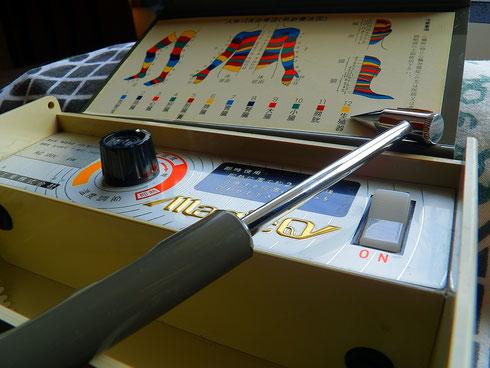 静岡県 電熱針療法 沼津市 三島市 富士市 鍼灸マッサージ 電熱針は「あんあん」