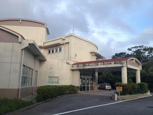 北谷町保健相談センターです。