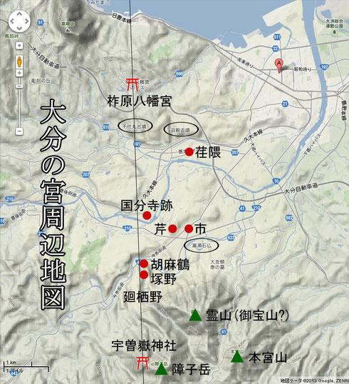 大分の宮周辺地図・・・・南北を神社が守っていることに注目。